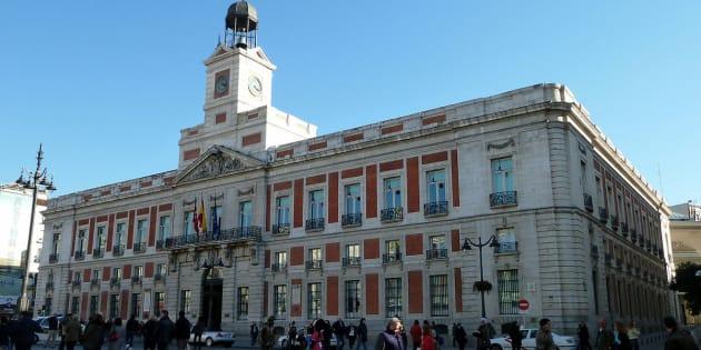 Sede de la Comunidad de Madrid.