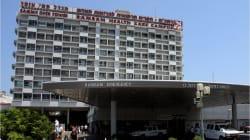 Un responsable palestinien fait un don inédit à un hôpital israélien qui l'a soigné de son