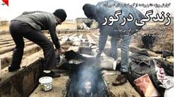 Émotion en Iran après la publication de photos de gens dormant dans des
