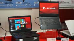 Dynabook社が誕生。東芝のノートPCだったけど、シャープが買収した結果
