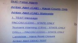 これがミサイル飛来の誤警報を出したハワイのシステム――インターフェイスは90年代そのまま