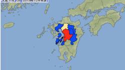 【地震情報】熊本で震度6弱 福岡で震度4、佐賀などで震度3