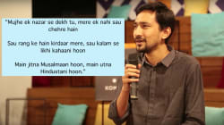 This Beautiful Poem Perfectly Captures An Indian Muslim's