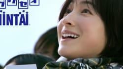 広末涼子、20年ぶりに女子高生役 「ウケました(笑)」