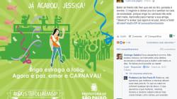 Campanha da Prefeitura de São Paulo contra violência pede para 'deixar para