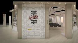 España muestra en el Salón del Libro de Casablanca el maravilloso viaje de las