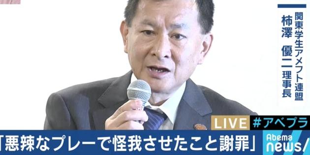 会見する学生連盟の柿澤優二理事長(中継より)
