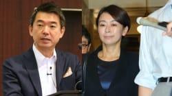 山尾志桜里氏の不倫疑惑で橋下徹氏がコメント 「まず謝るべきは相手の奥さんと子供」