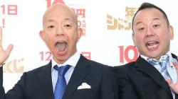 二宮和也とバイきんぐ・小峠英二が1位 年末年始TV番組出演者ランキング