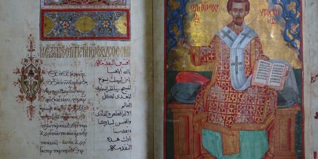 L'Institut du monde arabe célèbre les chrétiens d'Orient.