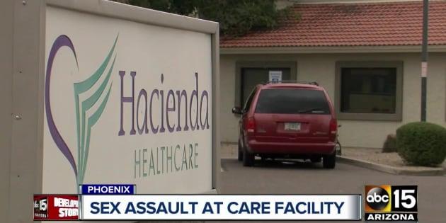 女性が突然出産した事件が起きた介護施設「Hacienda HealthCare」