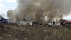 11 pasajeros estadounidenses demandan a Aeroméxico por accidente en