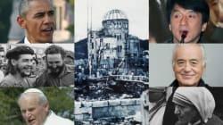 「ヒロシマを考えることは、平和に対して責任を取ること」世界の指導者が、広島で語った言葉《平成最後の「原爆の日」》