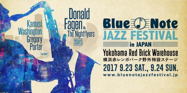 「ブルーノートジャズ・フェスティバル・イン・ジャパン 2017」の告知画像