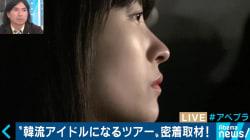 K-POPアイドルになりたい!オーディションツアーに参加する日本の女子高生に密着
