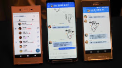 携帯3社がSNSサービス「+メッセージ」を発表 LINEと違う点は?