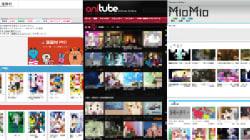 「漫画村」へのアクセス遮断を実施へ NTTグループ3社が発表