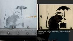 都内で発見された「バンクシーの絵」