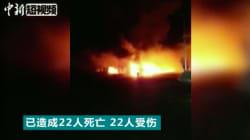L'explosion d'une usine chimique fait au moins 22 morts en