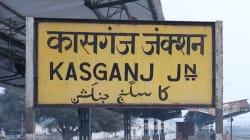 Bellwether Kasganj: This Assembly Seat Has Got UP Elections Right Since