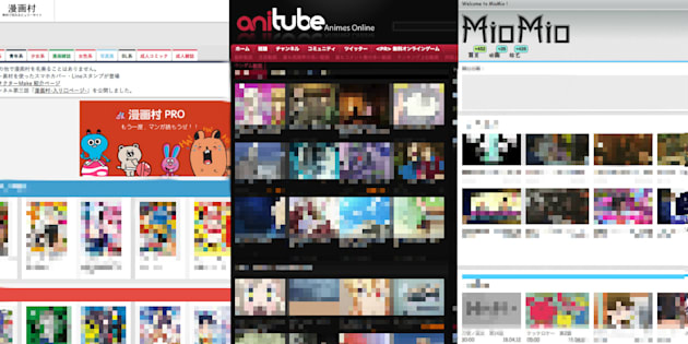 政府がアクセス遮断を推奨した海賊版サイト。左から「漫画村」「AniTube! 」「MioMio」