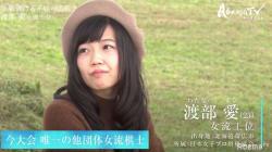 「北海道に勇気を」渡部愛女流王位、震災の地元に誓う決意と最上級の心配り