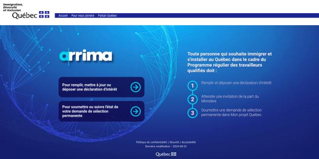 En ligne depuis le 2 août 2018, le portail Arrima aide à sélectionner les  dossiers 2351d0e0d4fb