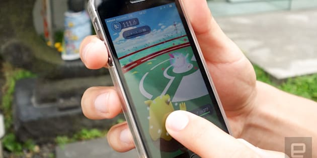 A teenager playing Pokemon Go reportedly discovered a body after she headed towards a local river in search of Pokemon.