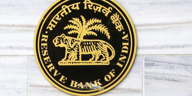 Deputy Governor NS Vishwanathan Likely To Be Made Interim RBI Chief: Report
