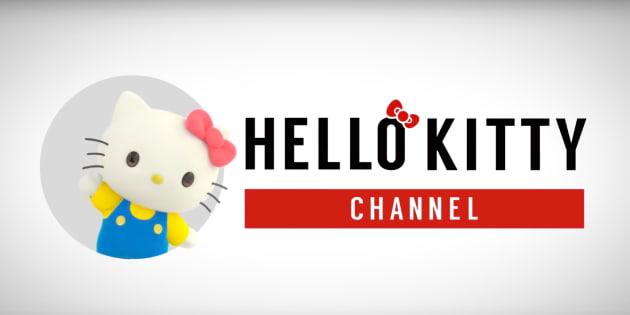 HELLO KITTY / ハローキティ【Sanrio Official】チャンネル