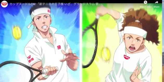 「新テニスの王子様」とコラボしたカップラーメンCM「いざ、グランドスラム編」より