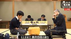 将棋・藤井聡太四段 2018年初勝利!中田功七段に快勝/竜王戦5組ランキング戦
