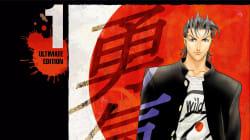 BLOG - Le manga qui a inspiré le jeu vidéo Fortnite
