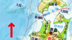 「実在しない島」を8年間掲載。大学生の指摘で二宮書店が地図を修正