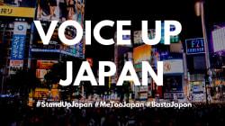 BLOG - Avec le #StandUpJapan, une étudiante met le Japon face à son