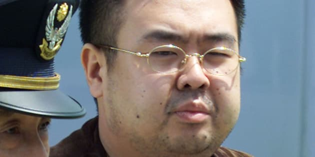 Kim Jong Nam, eldest son of North Korean leader Kim Jong-il and half-brother to the current leader Kim Jong-un, was killed earlier this week.