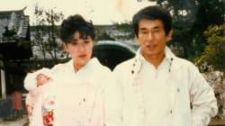 毒物は本当に「ヒ素」だったのか? 検証「和歌山カレー事件」(2)