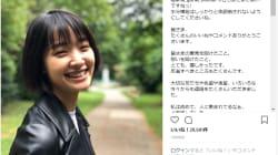 ZOZO前澤社長「この笑顔が大好き」 自分で撮影した剛力彩芽さんの写真にコメント