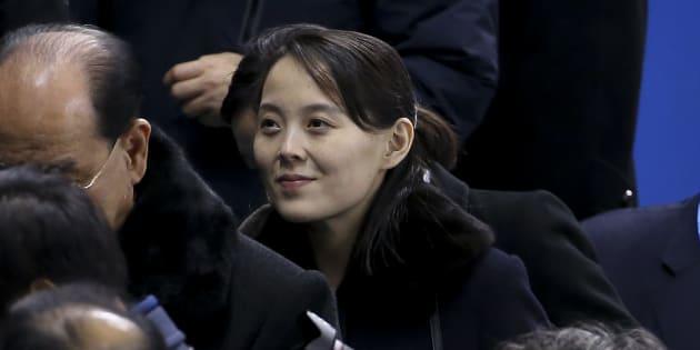 La soeur de Kim Jong-un, Kim Yo-jong.