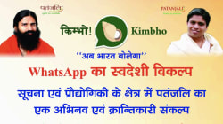 Patanjali's Khimbo App Withdrawn From Google Play As Experts Say Its Security Is A