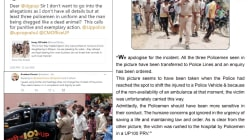 Hapur Lynching: UP Police Forced To Apologise After Photo Of Villagers Dragging Victim's Body In Presence Of Cops Went
