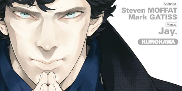 Que vaut la version manga de la série Sherlock?