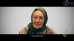 Sophie Pétronin, l'otage française enlevée au Mali, apparaît dans une nouvelle