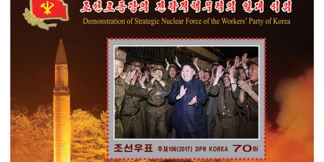 Sello de propaganda de Corea del Norte, festejando el último lanzamiento de misiles.