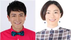 篠山輝信さんと雨宮萌果アナ、結婚へ。「あさイチ」で共演