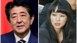 安倍首相、杉田水脈氏寄稿文に「生産性と言う概念を当てはめるのは間違い」