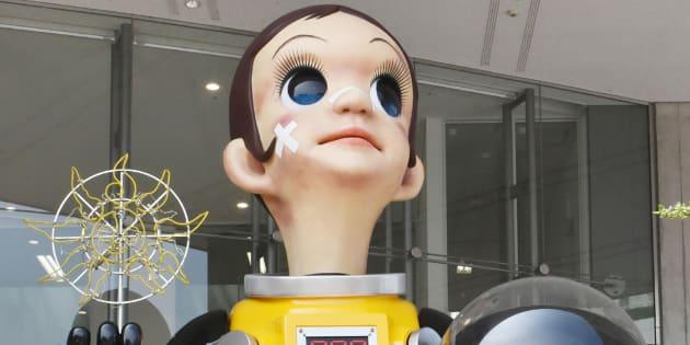La statue, située près de la gare de Fukushima, Japon, crée la polémique.