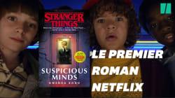 Netflix s'essaie aux produits dérivés avec un roman