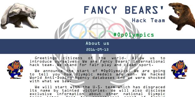 Que nous dit le tableau de chasse de Fancy Bear, les hackers russes qui ont tenté de pirater Emmanuel Macron