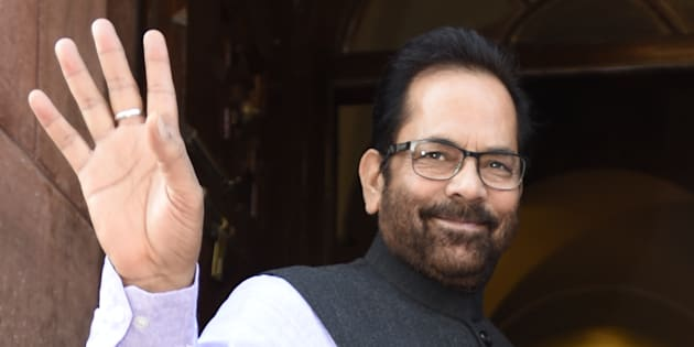 MOS Parliamentary Affairs Mukhtar Abbas Naqvi at Parliament during the opening of the Budget Session at Parliament on February 23, 2016 in New Delhi, India.